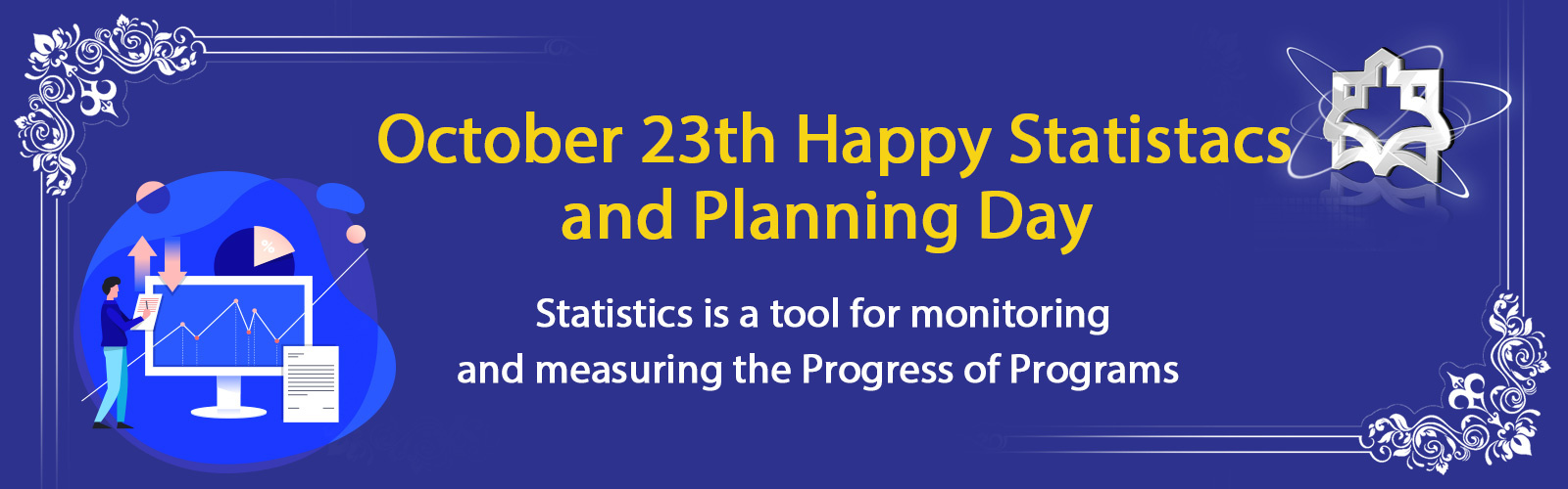 Happy Statistics and Planning Day